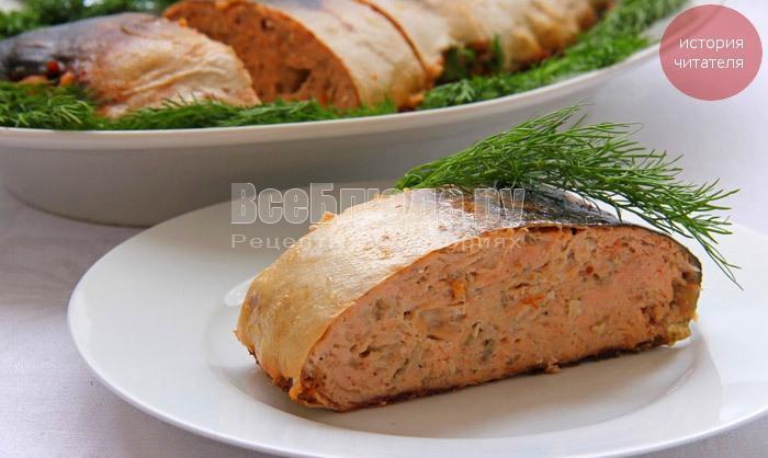горбуша в духовке рецепт пошаговый с фото